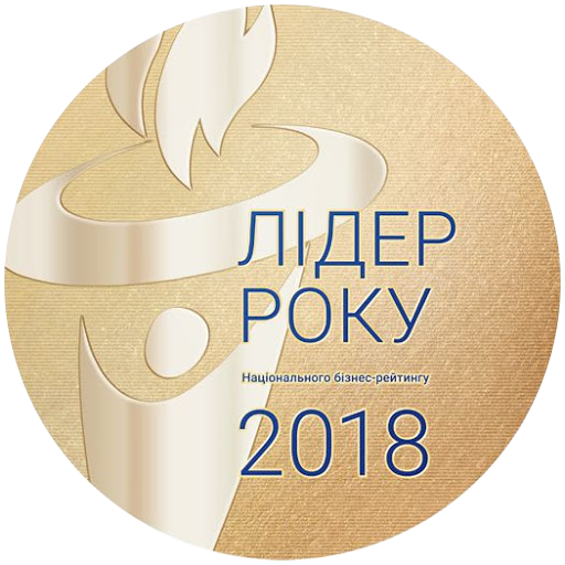 «Leader of the Year 2018» in the nomination «Effectiveness and profitability»
